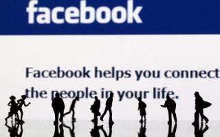 Το Facebook συνδράμει στη δημιουργία νέου κύματος μικρών εταιρειών σε κάθε κλάδο από τη μόδα μέχρι τη γυμναστική, σε ανεπτυγμένες και αναπτυσσόμενες χώρες.