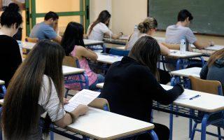 Η Αρχή Αξιολόγησης στην τριτοβάθμια εκπαίδευση έστειλε ερώτημα στους διδάσκοντες τεχνολογικών και θετικών τμημάτων, καλώντας τους να απαντήσουνσε ποιο μάθημα θα πρέπει να εξεταστούν οι εισακτέοι τους.