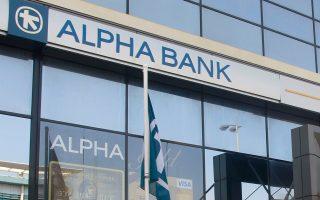 alpha-bank-i-posotiki-chalarosi-tha-voithisei-tin-oikonomia0