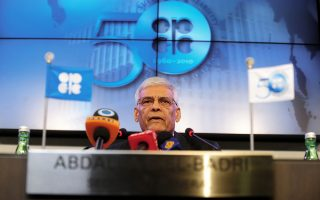 Η μείωση των ενεργειακών επενδύσεων διαμορφώνει ευοίωνες προοπτικές για την τιμή του πετρελαίου, εκτιμά ο γενικός γραμματέας του ΟΠΕΚ, Αμπντουλά αλ Μπάντρι.