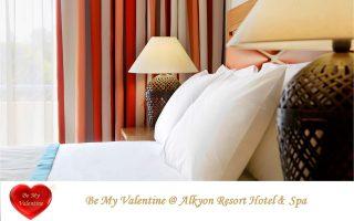 olo-ton-fevroyario-to-alkyon-resort-giortazei0