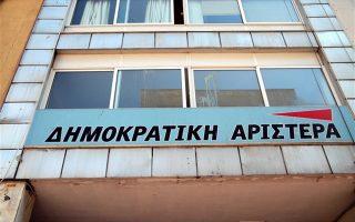 monachiki-telikos-i-poreia-dimar-pros-tis-kalpes0