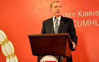 Ο Πρόεδρος της Τουρκίας Ταγίπ Ερντογάν.