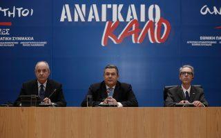 Ο κ. Καμμένος θα ολοκληρώσει την προεκλογική εκστρατεία στα Δωδεκάνησα και σχεδιάζει να ψηφίσει στη Νίσυρο.