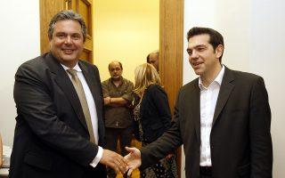 tria-tilefonimata-prin-apo-ton-gamo-syriza-amp-8211-anel-2066291