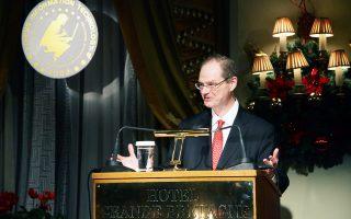 Ο καθηγητής κ. Παύλος Αλιβιζάτος, ήταν υποψήφιος για το Νομπέλ Χημείας το 2013 για τη συνεισφορά του στη νανοτεχνολογία.