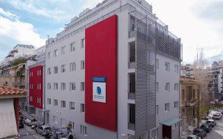 Το Κέντρο Ημερήσιας Νοσηλείας «Νίκος Κούρκουλος».