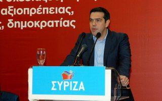 Μετά προσωπική παρέμβαση του κ. Αλ. Τσίπρα, η κ. Ραχήλ Μακρή θα φιλοξενηθεί στο ψηφοδέλτιο του ΣΥΡΙΖΑ στην Κοζάνη.