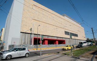 Υπέροχο και πολλά υποσχόμενο το Εθνικό Μουσείο Σύγχρονης Τέχνης. Περιμένει...