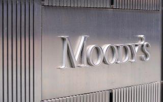 Ο κίνδυνος μετάδοσης από ένα Grexit έχει μειωθεί σημαντικά, σημειώνει η Moody's.