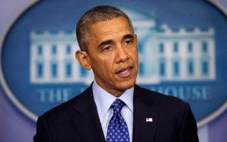 Ο Αμερικανός πρόεδρος Μπαράκ Ομπάμα.