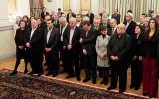 Με πολιτικό όρκο ορκίστηκαν χθες, στο Προεδρικό Μέγαρο, οι περισσότεροι υπουργοί και υφυπουργοί του ΣΥΡΙΖΑ.
