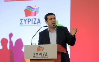 syriza-sovari-allagi-choris-chaos-2064661