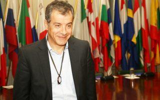 Εκτακτη σύσκεψη είχαν χθες τα στελέχη του «Ποταμιού» υπό τον επικεφαλής του κόμματος Στ. Θεοδωράκη.