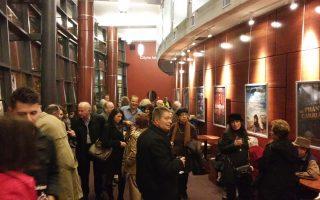Στιγμιότυπο από την εκδήλωση και την προβολή στο Βανκούβερ.