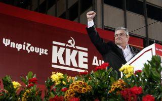 Ο γ.γ. του ΚΚΕ Δημ. Κουτσούμπας έθεσε χθες σειρά ερωτημάτων, προκειμένου να αποδομήσει την «αριστεροφροσύνη» του ΣΥΡΙΖΑ.