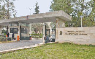 Περί τα τέλη της ερχόμενης εβδομάδας αναμένεται να οργανωθούν οι εκλογές, με ηλεκτρονική ψηφοφορία, για την ανάδειξη του νέου πρύτανη του Πανεπιστημίου Αθηνών.