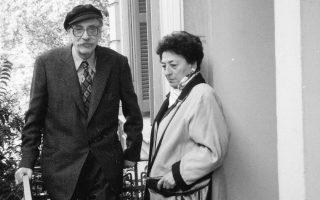 Ο ποιητής με τη γυναίκα του Νόρα, στη Θεσσαλονίκη.