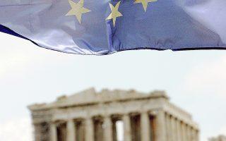 Στην πρόταση της WWWForEurope υπάρχουν τρεις «πρωταγωνιστές»: η ελληνική κοινωνία, η Κομισιόν μαζί με το Διεθνές Νομισματικό Ταμείο και την Ευρωπαϊκή Κεντρική Τράπεζα, και οι πλούσιες χώρες με χαμηλά ελλείμματα.