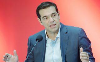 Το πρόγραμμα του ΣΥΡΙΖΑ, το οποίο ανακοινώθηκε στη Διεθνή Εκθεση της Θεσσαλονίκης, δεν μπορεί να εφαρμοστεί χωρίς τη χρηματοδότηση από την Ευρωπαϊκή Ενωση ή χωρίς να εμπεδωθούν οι γενικότερες αρμονικές σχέσεις με την ευρωπαϊκή πλευρά.