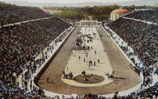 Το «Πανόραμα» στο Παναθηναϊκό Στάδιο (Ολυμπιακοί Αγώνες 1896).