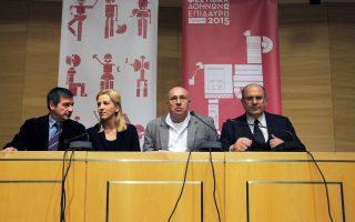 Ο Γιώργος Λούκος είχε δίπλα του τον υπουργό Πολιτισμού, Νίκο Ξυδάκη, τον δήμαρχο Αθηναίων, Γιώργο Καμίνη και την περιφερειάρχη Αττικής, Ρένα Δούρου, η οποία δήλωσε ότι η Περιφέρεια θα στηρίξει το έργο του Φεστιβάλ.