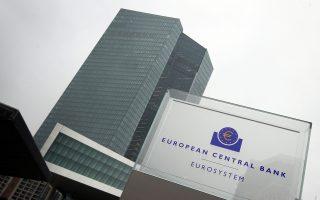 Η ΕΚΤ εντείνει τις πιέσεις προς τις τράπεζες για να διασφαλίσει ότι το Δημόσιο δεν θα απορροφήσει ρευστότητα από το τραπεζικό σύστημα, για να χρηματοδοτήσει τις ανάγκες του.