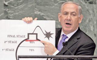 Η διαφαινόμενη προσέγγιση ΗΠΑ-Ιράν διευρύνει το ρήγμα Ομπάμα-Νετανιάχου. Ο Ισραηλινός πρωθυπουργός κρούει τον κώδωνα του κινδύνου (φωτ. από παλιότερη Γ.Σ. του ΟΗΕ) για το ιρανικό πυρηνικό πρόγραμμα.