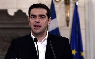 al-tsipras-oi-pragmatikes-dyskolies-einai-mprosta-mas0