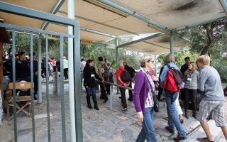 Η είσοδος στην Ακρόπολη είναι προϊόν της αποσπασματικής πολιτικής για τη διαχείριση του χώρου.