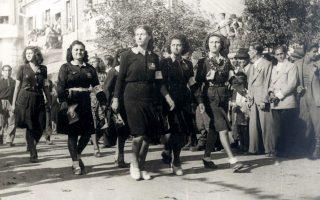 Φωτογραφία από τα Αρχεία Σύγχρονης Κοινωνικής Ιστορίας.