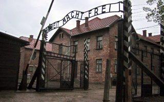 mnimes-apo-ta-nazistika-stratopeda0