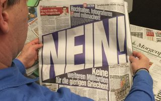 «Οχι! Οχι άλλα δισεκατομμύρια στους άπληστους Ελληνες!» είναι ο τίτλος της εκστρατείας του γερμανικού ταμπλόιντ Bild, που ζητεί από τους αναγνώστες να κρατήσουν ψηλά το πρωτοσέλιδο, να φωτογραφηθούν μαζί του και να ενώσουν έτσι τη φωνή τους κατά ενός νέου πακέτου βοήθειας προς την Ελλάδα. Την καμπάνια καταδίκασε η Γερμανική Ομοσπονδία Δημοσιογράφων (DJV).