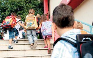 Η περιθωριοποίηση και o εκφοβισμός εμφανίζονται ήδη από την αρχή της σχολικής ζωής των παιδιών.