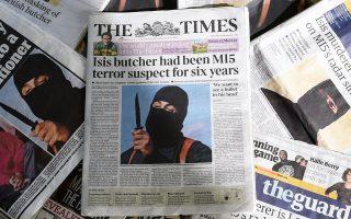 Τα χθεσινά πρωτοσέλιδα των βρετανικών εφημερίδων για τον «Τζιχάντι Τζον».