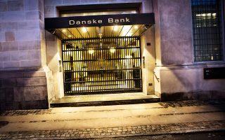 Το 20% της Danske Bank, περνάει σε οικεία χέρια. Η πλειοψηφία των μετοχών θα περάσει στην κυριότητα του οικογενειακού ιδρύματος που ελέγχει τη Maersk.