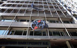 Το σχέδιο της νέας συλλογικής σύμβασης εργασίας της ΓΕΝΟΠ-ΔΕΗ έχει εγκριθεί από τη διοίκηση της εταιρείας και την προσεχή Πέμπτη αναμένεται να εγκριθεί και από το διοικητικό συμβούλιο της ΓΕΝΟΠ.