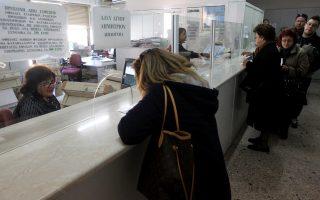 Υπάρχουν ανεξόφλητες αιτήσεις επιστροφών φόρου εισοδήματος που ξεπερνούν τα 2 δισ. ευρώ.