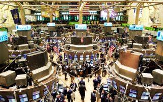 Στην αμερικανική αγορά πριν από το κλείσιμο ο δείκτης S&P 500 σημείωσε ρεκόρ, υπερβαίνοντας πρώτη φορά τις 2.100 μονάδες λόγω φημών για παράταση του ελληνικού προγράμματος στήριξης.