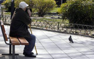 Υπάρχουν 1.194.593 συνταξιούχοι των οποίων η σύνταξη είναι μέχρι 700 ευρώ. Μια επιπλέον σύνταξη σε όλους αυτούς ισοδυναμεί με 564.291.783 ευρώ, τα οποία από κάπου πρέπει να βρεθούν.