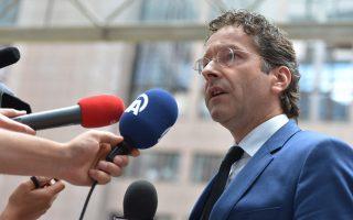 O επικεφαλής του Eurogroup και υπουργός Οικονομικών της Ολλανδίας, Γερούν Ντάισελμπλουμ.