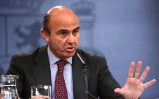 O Ισπανός υπουργός Οικονομικών.