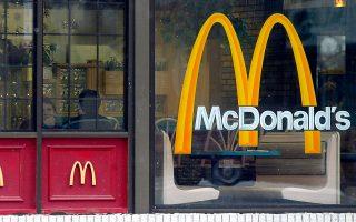 Η μεγαλύτερη αλυσίδα γρήγορου φαγητού κατηγορείται ότι δεν κατέβαλε σε φόρους ποσό ύψους 1 δισ. ευρώ το διάστημα από το 2009 έως το 2013.