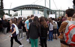 Από παλαιότερη διαμαρτυρία μαθητών και γονέων έξω από το υπουργείο Παιδείας.