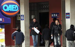 Οι άνεργοι που θα προσληφθούν θα πρέπει να είναι ή επιδοτούμενοι άνεργοι ή εγγεγραμμένοι επί δύο τουλάχιστον μήνες στα μητρώα ανέργων των υπηρεσιών του ΟΑΕΔ, που βρίσκονται στην περιοχή του τόπου κατοικίας τους και να έχουν την ελληνική υπηκοότητα ή την υπηκοότητα κράτους-μέλους της Ε.Ε. ή να είναι Ελληνες ομογενείς που απασχολούνται νόμιμα στην Ελλάδα.