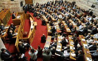 Το κυβερνών κόμμα θα υποδείξει σήμερα στη συνεδρίαση της Κοινοβουλευτικής Ομάδας, η οποία θα συγκληθεί υπό τον Αλ. Τσίπρα, τον υποψήφιο Πρόεδρο της Δημοκρατίας.