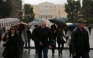 Ακόμη μια ωραία ημέρα στην Αθήνα...