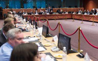 Aν και τα ευρωπαϊκά χρηματιστήρια ολοκλήρωσαν τις συνεδριάσεις τους πριν από τη λήξη του Eurogroup, τα μηνύματα που ελάμβαναν δεν ήταν ιδιαίτερα αισιόδοξα, με αποτέλεσμα να κινηθούν πτωτικά.