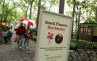 Mυρίστε τα λουλούδια και όχι τον καπνό, γράφει η πινακίδα σε ένα πάρκο στη Νέα Υόρκη, όπου απαγορεύεται το κάπνισμα. Το κάπνισμα θεωρείται υπεύθυνο για 500.000 θανάτους ετησίως στις ΗΠΑ, οι οποίοι προκαλούνται εξαιτίας 21 ασθενειών, εκ των οποίων δώδεκα μορφές καρκίνου.
