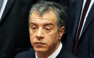 Ο κ. Θεοδωράκης ζήτησε από τον κ. Τσίπρα να συγκαλέσει σύσκεψη πολιτικών αρχηγών.